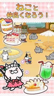 ねこパフェ ~ねこやま店長の小さなお菓子屋さん~のおすすめ画像2