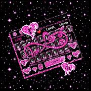 Infinite Love Keyboard