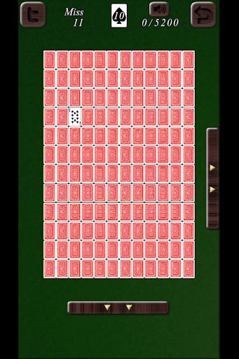 concentration 5200 screenshot 3