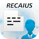 RECAIUS  報告エージェント - Androidアプリ