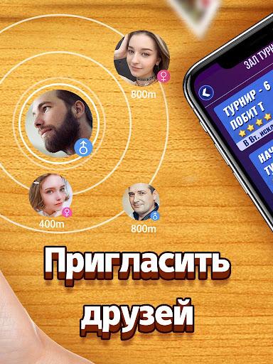 Дурак Новый  screenshots 3