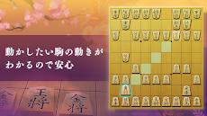 百鍛将棋 初心者向け -ゼロから始めて強くなる入門将棋アプリのおすすめ画像3