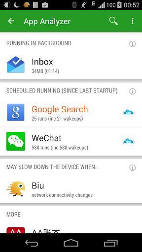 Greenify (Donation Package)  screenshots 3