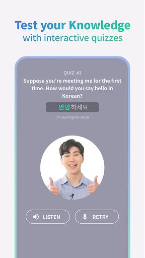 Teuida: Learn Korean Language & Speak Confidently 1.2.9 Screenshots 3