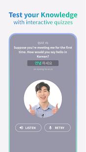 Teuida: Learn Korean Language & Speak Confidently
