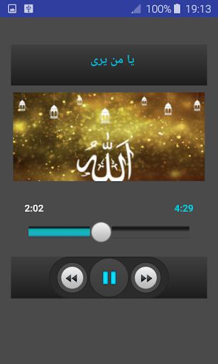 أناشيد إسلامية تقوية الإيمان بدون نت screenshots 2