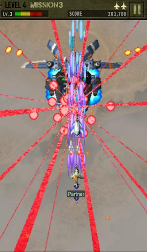 Strikers 1999 M : 1945-3 1.20.12161 screenshots 14