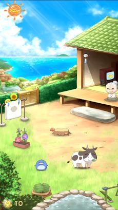 縁側さん(えんがわ) - お昼寝どうぶつと睡眠 Animal Gardenのおすすめ画像5