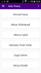 Urdu Poetry Offline