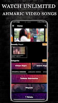 Ethiopian music video -Amharic Music video & songのおすすめ画像4