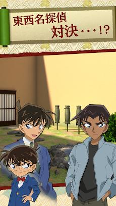 脱出ゲーム 名探偵コナン~からくり屋敷の謎~のおすすめ画像3