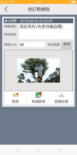 u795eu76feu6e2cu901fu7167u76f8 3.2.1 Screenshots 8