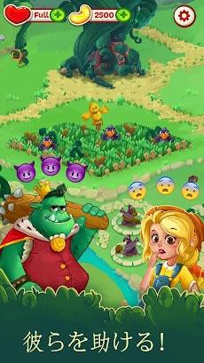 ジャッキーの農場のおすすめ画像1