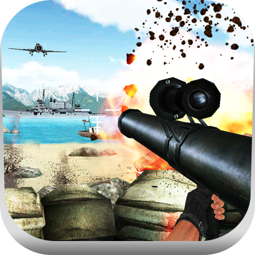 Landing War : Defense Gun Shoot
