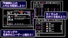 Yodanji -ローグライクRPGのおすすめ画像5