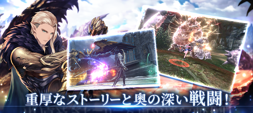 テラクラシック(TERA CLASSIC) Varies with device screenshots 2