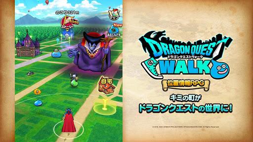 ドラゴンクエストウォーク screenshots 2