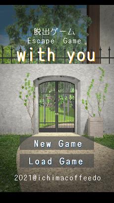 脱出ゲーム with youのおすすめ画像1