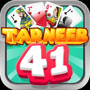Tarneeb 41   41