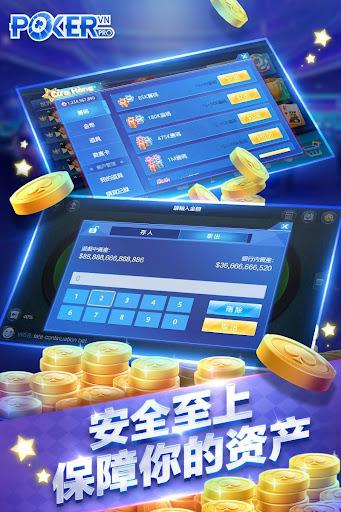 u5fb7u5ddeu64b2u514bu4e2du6587u7248 6.0.0 screenshots 10
