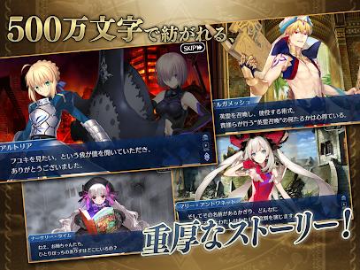 Fate/Grand Order APK Jp , Fate/Grand Order APK MOD NEW 2021** 2