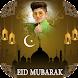 Eid Photo Frame - Eid Mubarak Photo Frame 2021