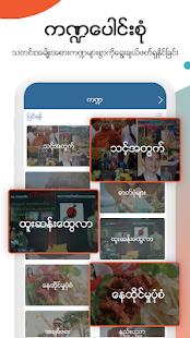 Zalo News 19.10.01 Screenshots 15