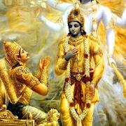 Bhagavad Gita As It Is (English)