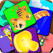 Match 4 Family Kids - Androidアプリ