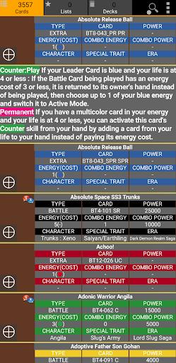 Database for Super Ball Dragon TCG 1.75 screenshots 2