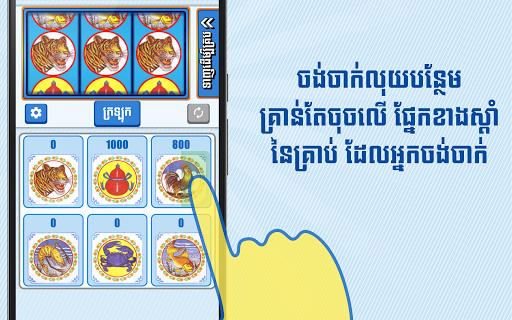 Khla Khlouk Game apkdebit screenshots 3