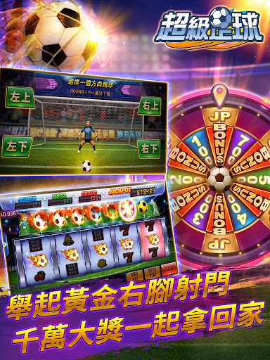 ManganDahen Casino - Free Slot 1.1.129 screenshots 13