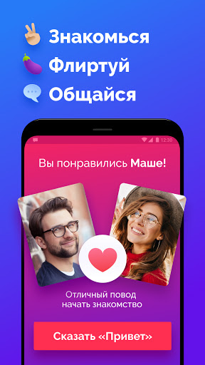 Fotostrana: russian dating and find people online 3.1.557-google Screenshots 1