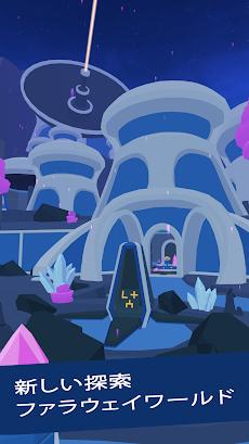 Faraway: Galactic Escape ファラウェイ: 銀河 エスケープのおすすめ画像3