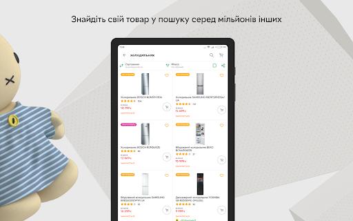 ROZETKA u2014 Online marketplace in Ukraine android2mod screenshots 18