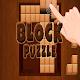 Block Wood Puzzle para PC Windows
