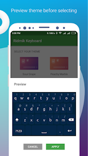 Ridmik Classic Keyboard 4.7.0 Screenshots 3