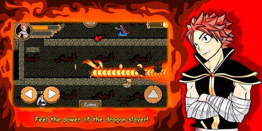 Fairy Light Fire Dragon |Arcade Platformer| 3.3.6 screenshots 5