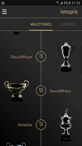 paok fc official app screenshot 3