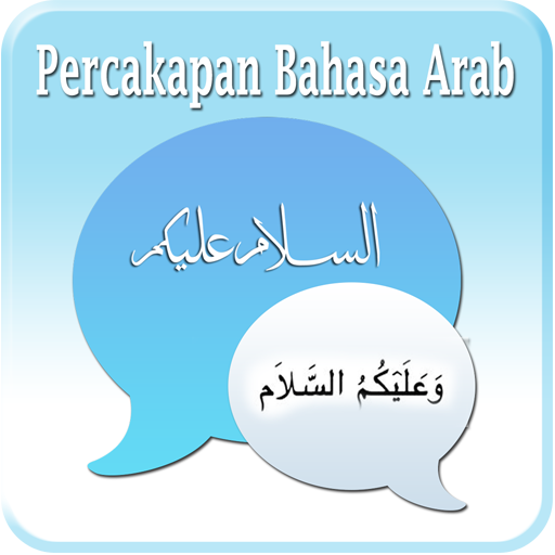 Percakapan Bahasa Arab Lengkap For PC Windows (7, 8, 10 and 10x) & Mac Computer
