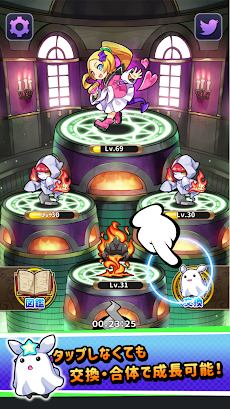 魔物育成アプリ-魔女の館のおすすめ画像5