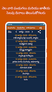 Telugu Calendar 2021 : For Pc | How To Install  (Free Download Windows & Mac) 2