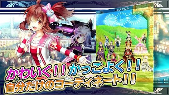 MMORPG Celes Arca Online [Kisekae Online RPG] 2