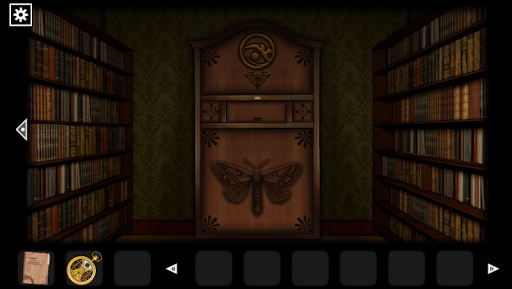 Forgotten Hill Disillusion: The Library 1.0.11 screenshots 2