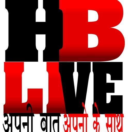 hb live screenshot 1