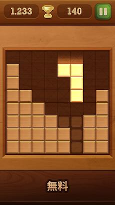 ジグソーパズル‐木のジグソーパズル‐木材ブロックパズルのおすすめ画像4