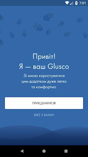 Glusco Club Screenshot 1