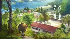 あの頃の夏休み ~心にしみる昭和シリーズ~のおすすめ画像3