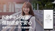 Dine(ダイン):婚活・恋活マッチングアプリのおすすめ画像4