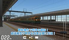 鉄道模型シミュレータークラウドLiteのおすすめ画像3